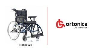 Инвалидная коляска Ortonica DELUX 520
