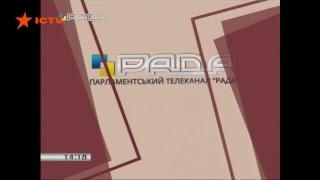 Засідання Верховної Ради з питань реінтеграції ОРДЛО