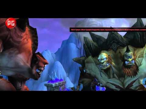 World of Warcraft: Cataclysm. Видеообзор