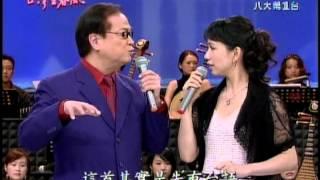 2006年11月初回放送/台湾語.