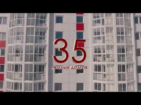 HD жилой комплекс Времена Года Барнаул, Квартал 2010 Барнаул, ИСК СОЮЗ