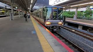JR京都線223系 新大阪進入~発車