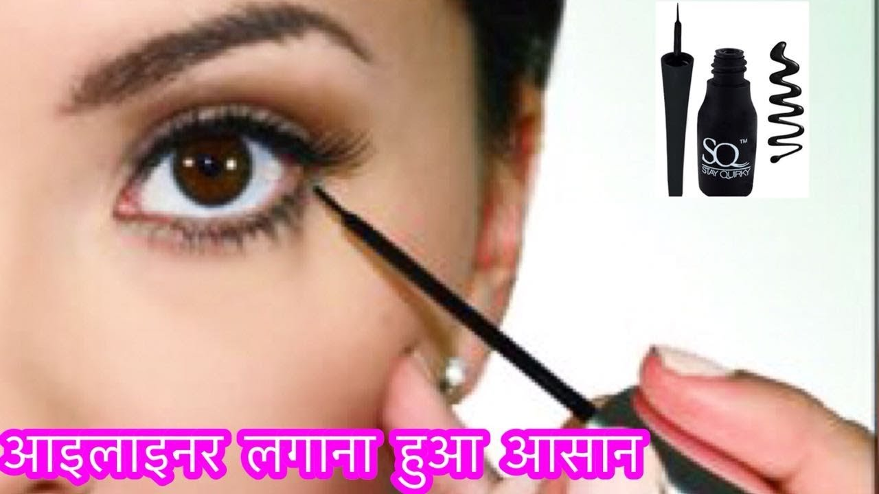 foto 8 Tricks for Perfect, Smudge-FreeMakeup