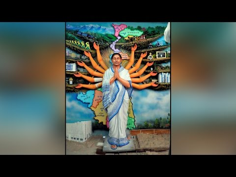 Mamata Banerjee depicted as Goddess Durga by a Bengal pandal | Oneindia News