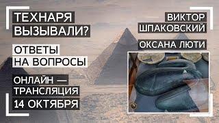 Технаря вызывали? Артефакты музея Петри