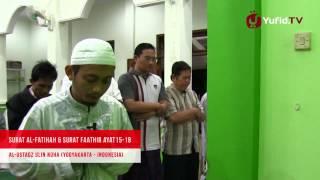 Murottal Quran Surat Al-Fatihah dan Faathir (Ayat 15-18) - Qori
