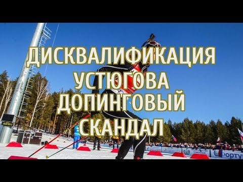 Четырехкратный олимпийский чемпион Тихонов заявил, что российских спортсменов нужно сажать за допинг