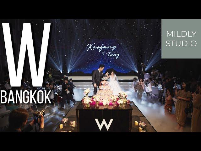 Wedding Party วีดีโองานแต่ง โรงแรม W Hotel Bangkok โดย mildly studio