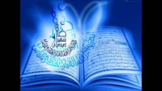 Suratul Balad By Qari Obaidullah Abid