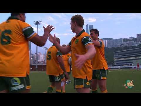 Classic Wallabies: Hong Kong 2018