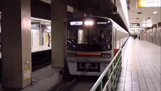 大阪市営地下鉄堺筋線 堺筋本町駅に66系リニューアル車が到着~発車まで X9