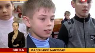 Днепропетровский школьник с 6 лет помогает маленьким сиротам - Вікна-новини - 16.12.2013