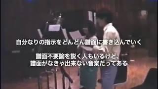 1985年頃に一口坂にあったポニーキャニオンのスタジオでコーラスの...