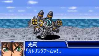 Taken from NicoVideo Part 1 of all Godannar unit attacks from the game Super Robot Wars L for NDS! man i love this show sexy girls and a lot of fanservice! ;D ...