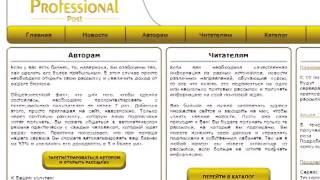 Видеоурок ослеживание конверсии в Яндекс Директ