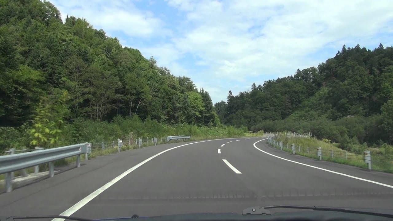 北海道道1068号留萌北竜線:国道...