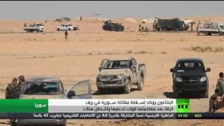 البنتاغون: أسقطنا طائرة سورية في الرقة