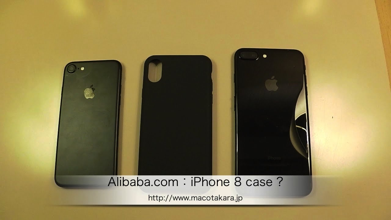 best service 887f2 1515f Alibaba.com:iPhone 8 case ?