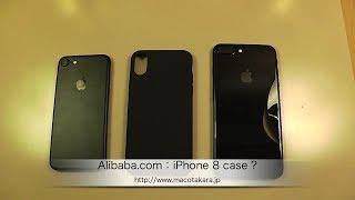 فيديو جديد يقارن بين غطاء واقي للهاتف iPhone 8 و iPhone 7 و iPhone 7 Plus - إلكتروني