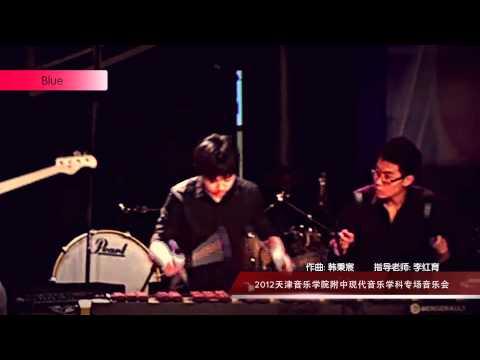 China Nine Beats Franchised Music School .