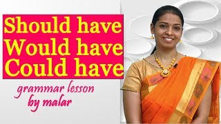 Usage of Should have / Could have / Would have in Tamil # 43 - Learn English with Kaizen thumbnail