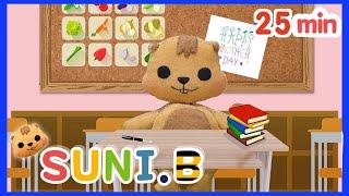 School supplies song + More Kids Songs ㅣ Suni.B kids song