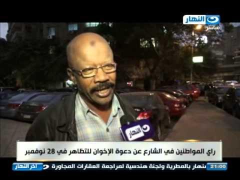 اخر النهار -  رأي المواطنين في الشارع عن دعوة الأخوان في...