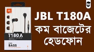 JBL Earphones Review | Unbox JBL T180A Headphones | Best Budget Earphone