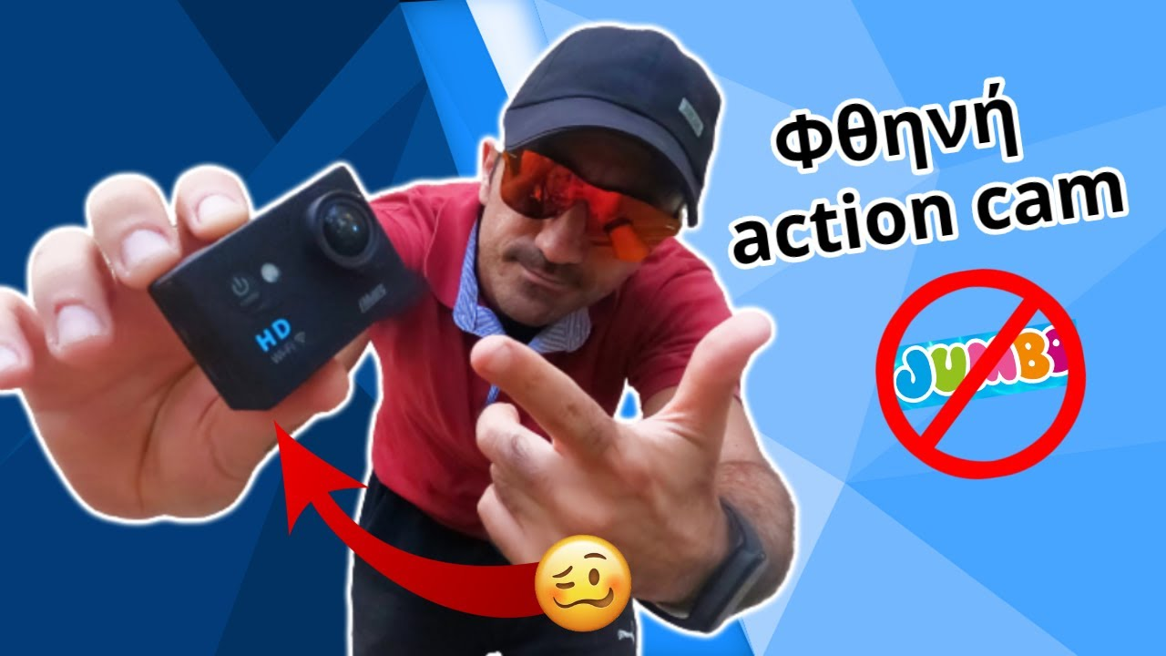 Φθηνή Action Camera 4K || Γιατί ΟΧΙ || JUMBO & Κίνα