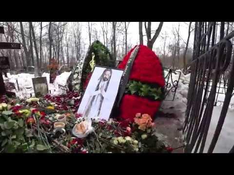 Могила Кирилла Толмацкого. Децл