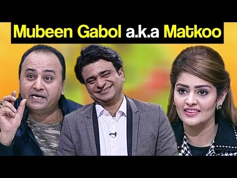 Best Of Khabardar Aftab Iqbal 18 April 2018 - Mubeen Gabol AKA Matkoo - Express News