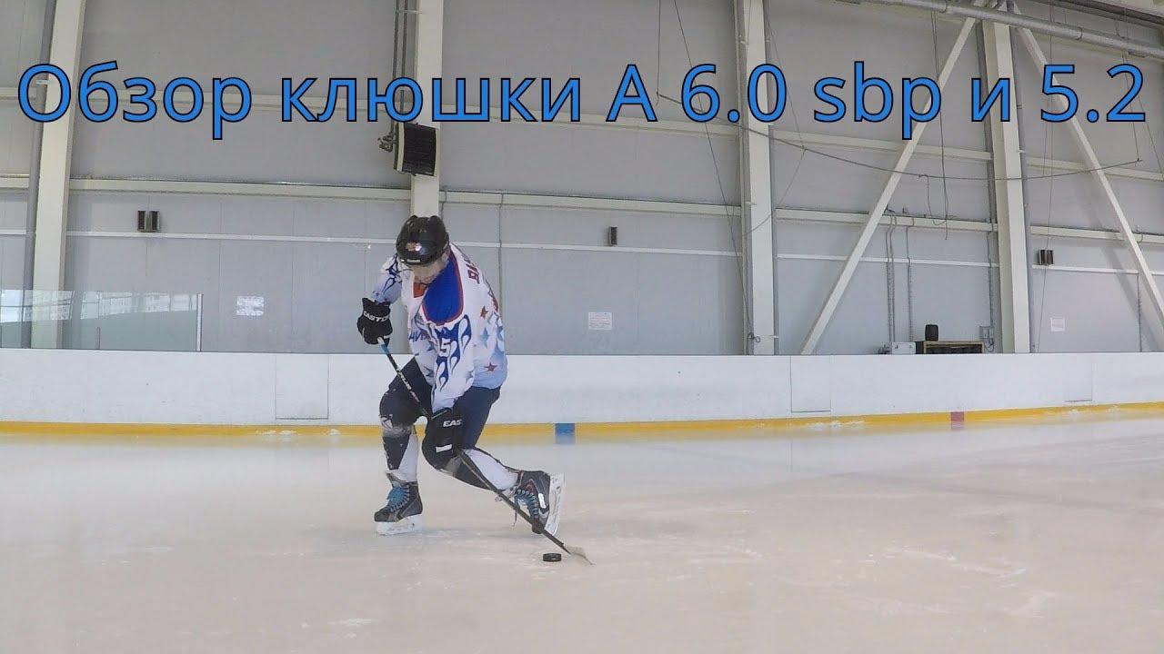 Завод хоккейных клюшек ЗаряД - YouTube