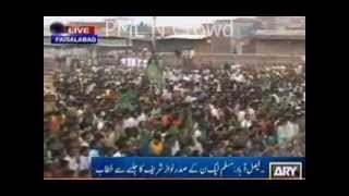 PMLN v/s PTI Crowd at Dhobi Ghat :- Must watch the Difference