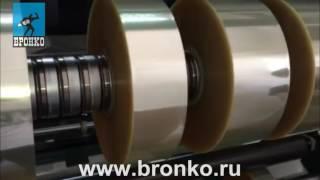 видео Бобинорезательная машина (бобинорезка) с микрокомпьютерным управлением FSL-KT — «Эксимпак-Оборудование»