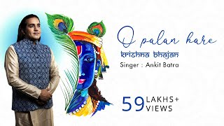 O Palan Hare | Ankit Batra Live Bhajans | Date With Divine Concerts