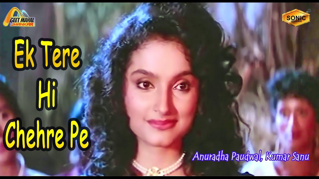 Ek Tere Hi Chehre Pe | Sonic Jhankar | Kumar Sanu | Anuradha Paudwal | Pyar Pyar (1993) | GEET MAHAL