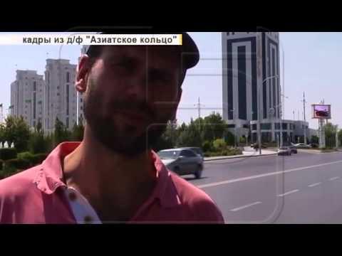 Онлайн знакомства Туркменистан. Знакомства с мужчинами и