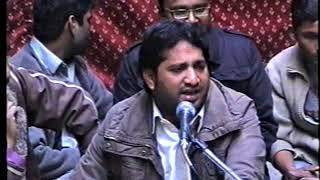 Ya Ali jeevan Tere lal Sk Shafaqat ali