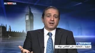 سوريا.. انتخابات على أنقاض دولة