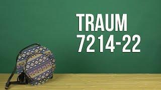 Розпакування Traum 7214-22