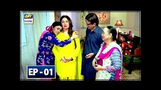 Babban Khala Ki Betiyan Episode 01 - 21st June 2018 - ARY Digital Drama