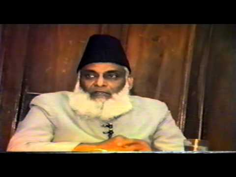 Islam ka Muashi Nizam (Economic System) By Dr. Israr Ahmed