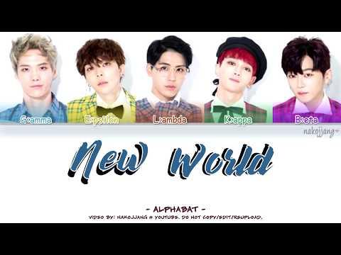 AlphaBAT (알파벳) – 신세계 (NEW WORLD) (Color Coded Lyrics Eng/Rom/Han/가사)