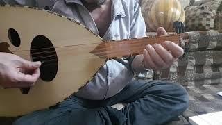 تعليم عود  - لما بضمك - اغنية حسين الديك