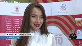 Новости-на-Дону в 15.00 от 19 сентября 2018
