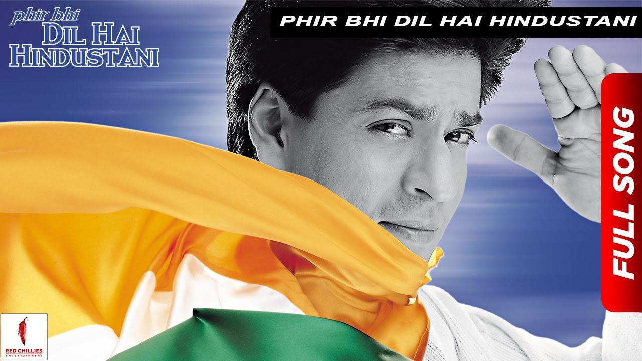 Phir Bhi Dil Hai Hindustani | Title Track | Juhi Chawla