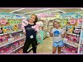 """SIS vs SIS 5 MINUTES AT FIVE BELOW FOR EACH OTHER CHALLENGE """" SAN VALENTINE EDITION"""" 