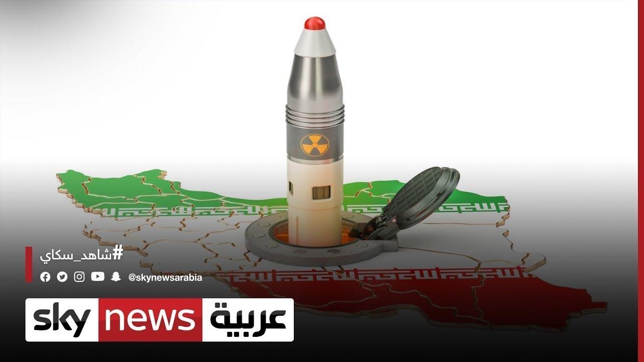 إيران: صور بالأقمار الصناعية تكشف عن منشأة صواريخ جديدة  - 03:58-2021 / 5 / 7