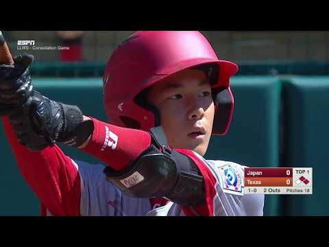 LLBWS 2016 - CONSOLATION GAME B - JPN vs SW   Tokyo Japan vs  San Antonio Texas - #LLWS16