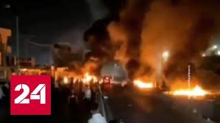 В Израиле после беспорядков началось военное противостояние - Россия 24 
